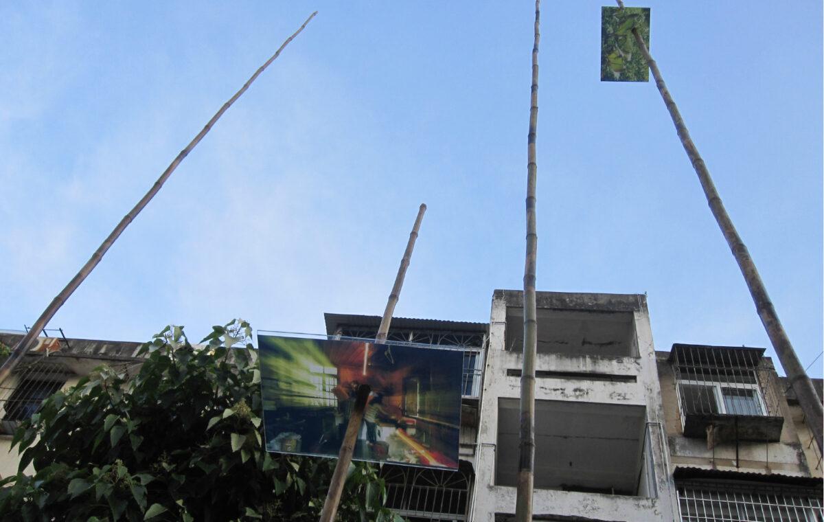 CEAC Terrace