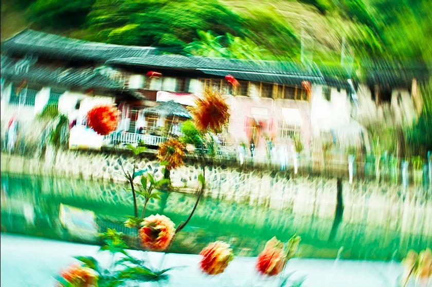 Hakka Village - China