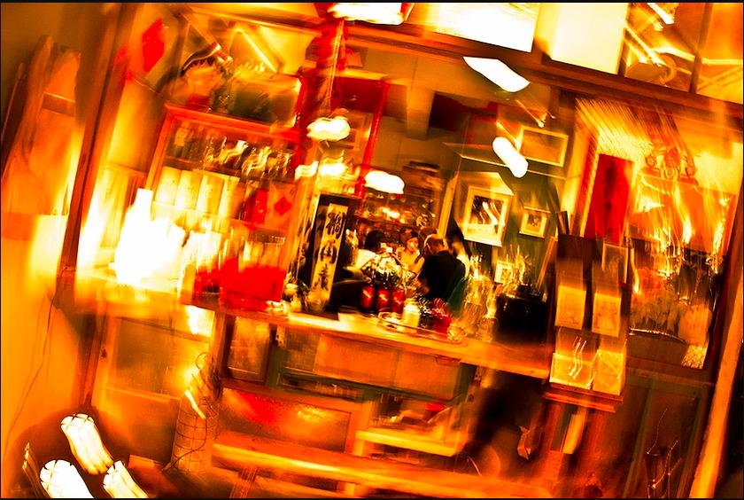 Taipei Local Bar